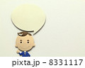 ペーパークラフトのサラリーマン 8331117