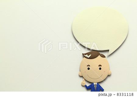 ペーパークラフトのサラリーマン 8331118