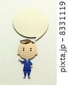 ペーパークラフトのサラリーマン 8331119