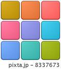 カラースキームの正方形のボタン 8337673