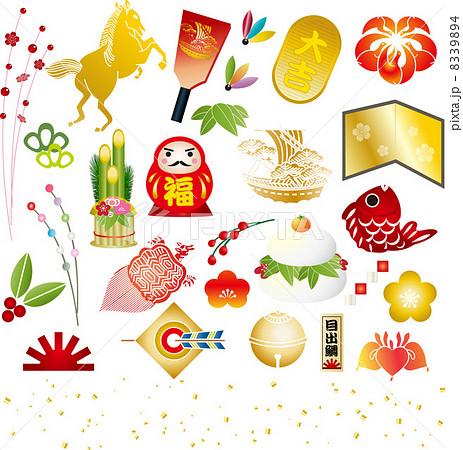 年賀 正月 飾り 素材セット バリエーションのイラスト素材 8339894 Pixta