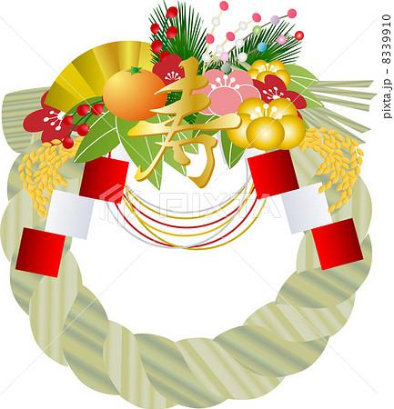 正月 飾り 年賀 松の内 寿のイラスト素材 8339910 Pixta