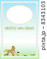 午年 ベクター 馬のイラスト 8343103