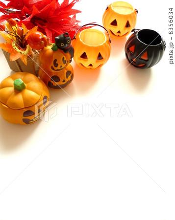 秋 ハロウィンの写真素材 [8356034] - PIXTA