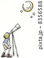 望遠鏡 8356588