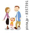 ベクター 家族 親子のイラスト 8357391