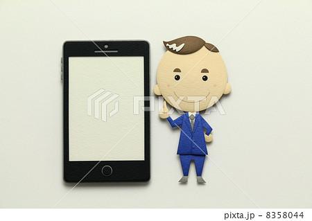 ペーパークラフトのスマートフォン 8358044