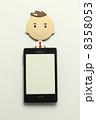 スマートフォン サラリーマン ビジネスマンの写真 8358053