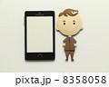 携帯電話 タブレット スマートフォンの写真 8358058