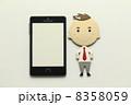 スマートフォン サラリーマン ビジネスマンの写真 8358059