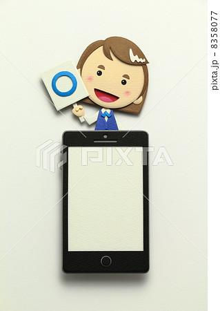ペーパークラフトのスマートフォン 8358077
