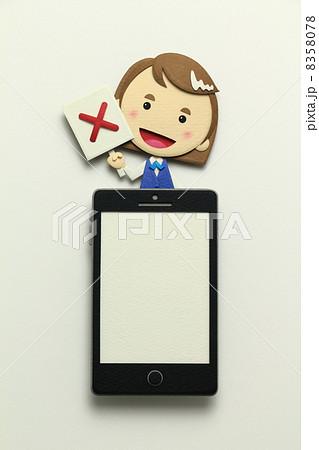ペーパークラフトのスマートフォン 8358078