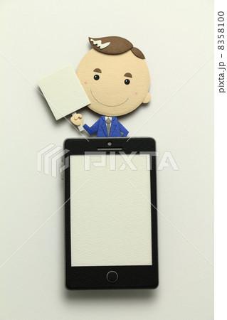 ペーパークラフトのスマートフォン 8358100