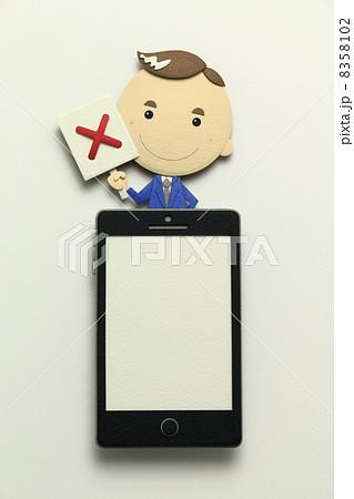 ペーパークラフトのスマートフォン 8358102