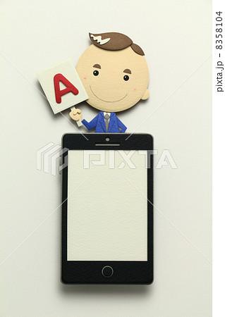 ペーパークラフトのスマートフォン 8358104