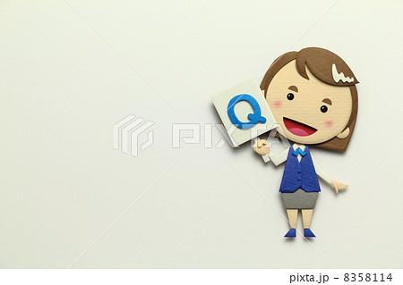 ペーパークラフトのOL 8358114