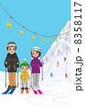 スキー ベクター 家族のイラスト 8358117