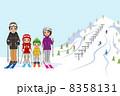 スキー ベクター ゲレンデのイラスト 8358131