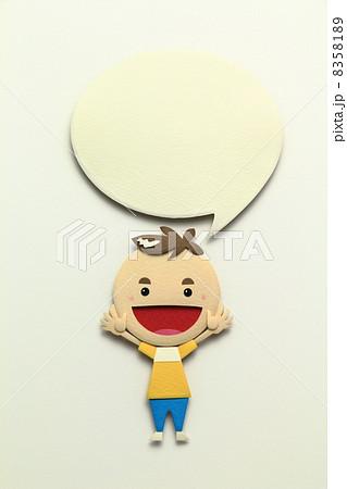 ペーパークラフトの子供 8358189