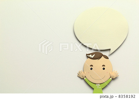 ペーパークラフトの男性 8358192