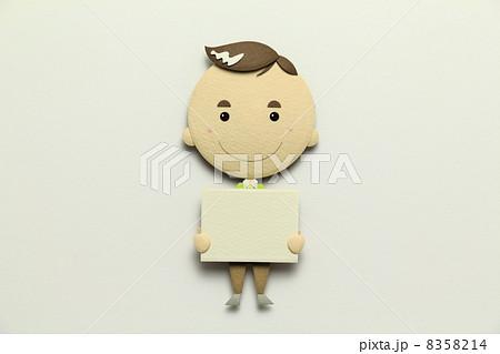 ペーパークラフトの男性 8358214