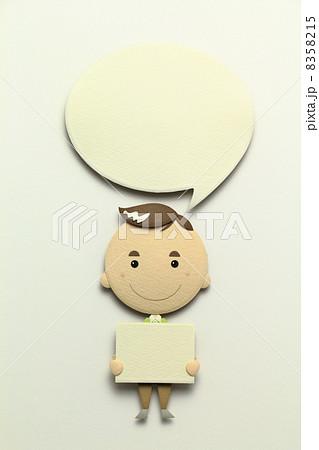 ペーパークラフトの男性 8358215