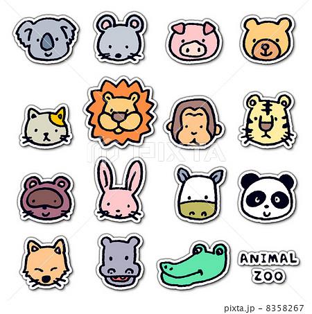 動物コレクションのイラスト素材 8358267 Pixta