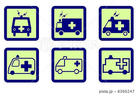 救急車-7 8360247