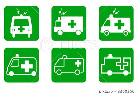 救急車-10 8360250