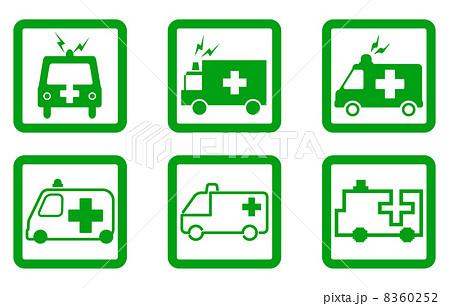 救急車-12 8360252