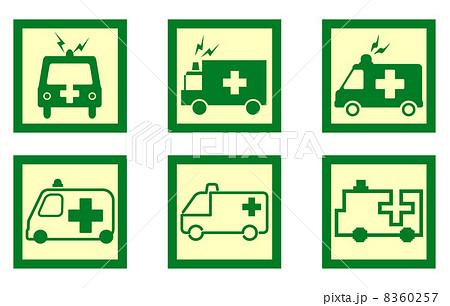 救急車-17 8360257