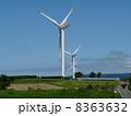 風力発電 8363632