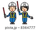 警備員 交通誘導 女性のイラスト 8364777