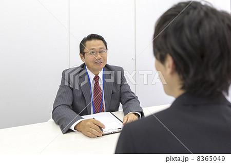 働くビジネスマン 8365049