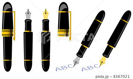 万年筆のイラストのイラスト素材 8367021 Pixta