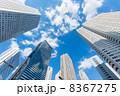 東京・ビジネス街 8367275