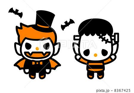 ハロウィンキャラクターのイラスト素材 8367425 Pixta