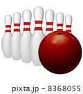 ボウリング ボーリングピン ボールのイラスト 8368055