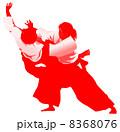 女性 人物 男女のイラスト 8368076