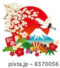ベクター 日の丸 富士山のイラスト 8370056
