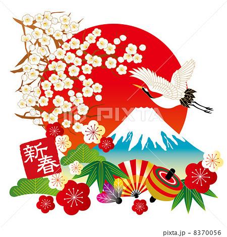 富士_めでたいのイラスト素材 ... : 正月 福笑い : すべての講義