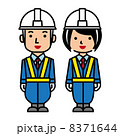 警備員 交通誘導員 誘導員のイラスト 8371644