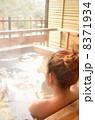 檜風呂 女性 人物の写真 8371934