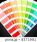パレット 飾り 装飾のイラスト 8371981