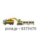 建設機械 土木作業 乗り物のイラスト 8373470