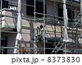 建築足場塗装工事 8373830