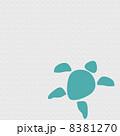 ウミガメ、ホヌのイラスト 8381270
