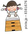 子供 女の子 体育のイラスト 8381676