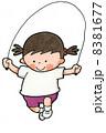 体育 子供 女の子のイラスト 8381677