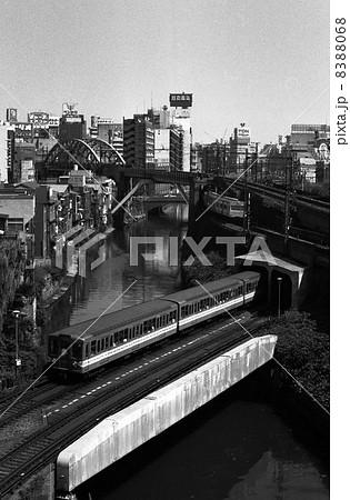 1970年代御茶ノ水 8388068